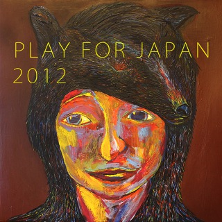 Play for Japan 2012 vol.11