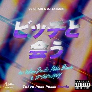 ビッチと会う (Tokyo Pose Posse Remix) [feat. Weny Dacillo, Pablo Blasta & JP THE WAVY]