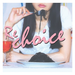 Re::choice