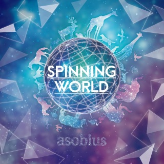 SPINNING WORLD