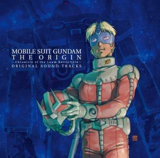 『機動戦士ガンダム THE ORIGIN ルウム編』ORIGINAL SOUND TRACKS