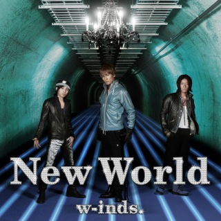 New World/Truth〜最後の真実〜(初回盤A)