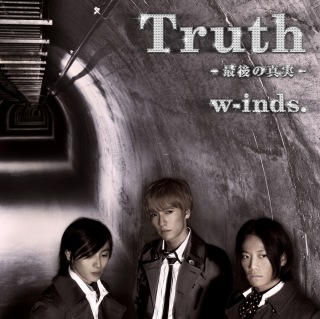 Truth〜最後の真実〜/New World(初回盤B)