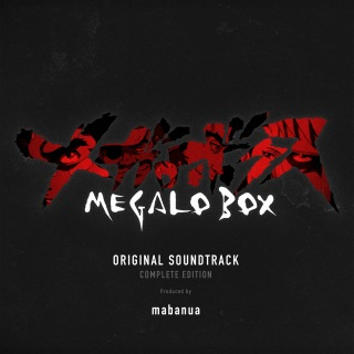 MEGALOBOX Original Soundtrack (Complete Edition)