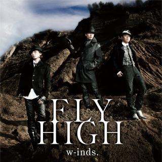 FLY HIGH(初回盤A)