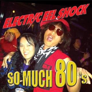 So Much 80's