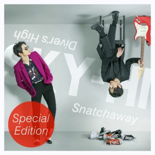 Snatchaway / Diver's High - Special Edition -