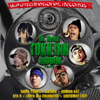 TUKK INN RIDDIM SEGMENT Part.2