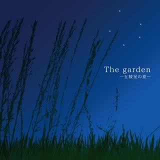 The garden -五稜星の夏-