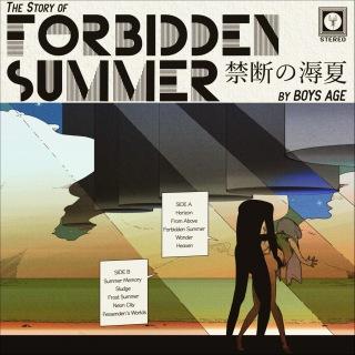 (the story of) Forbidden Summer