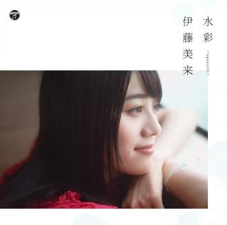水彩 〜aquaveil〜 [96kHz/24bit]