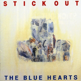 Stick Out (2010 New Remaster version)