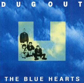 Dug Out (2010 New Remaster version)