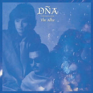 DNA Communication(Remastered at Abbey Road Studios)