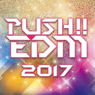 PUSH!! EDM 2017