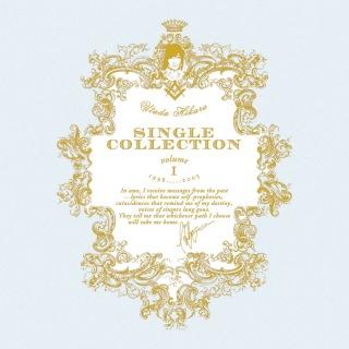 Utada Hikaru Single Collection Vol.1 (2014 Remastered)