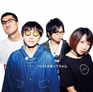自分らしく(2015年新録音ver.)