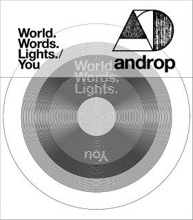 World.Words.Lights./You