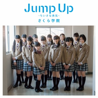 Jump Up -Chiisanayuuki- Syokai Ban B