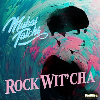 Rock Wit'cha