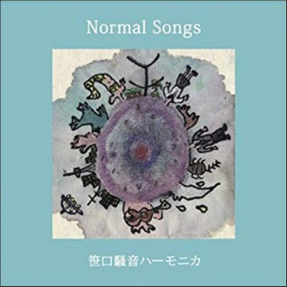 Normal Songs