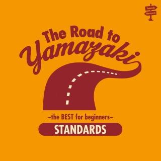 The Road to YAMAZAKI ~ the BEST for beginners ~ [STANDARDS]