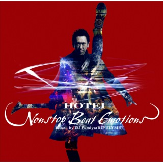 HOTEI NONSTOP BEAT EMOTIONS Mixed by DJ Fumiya(RIP SLYME)