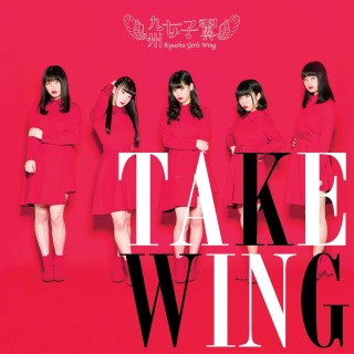 1st Album「TAKE WING」