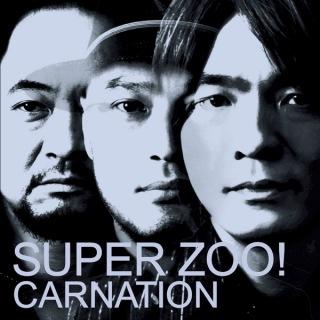 SUPER ZOO!