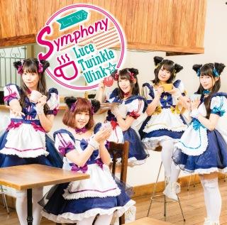 Symphony<通常盤B>