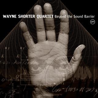 Beyond The Sound Barrier (Int'l Itunes)