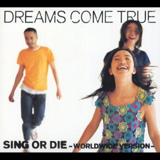 Sing Or Die (Worldwide Version)