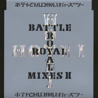 BATTLE ROYAL MIXES Ⅱ