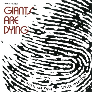 GIANTS ARE DYING