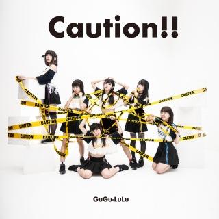 Caution!!