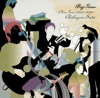 Big Time -Okra Tour 2005-2006-