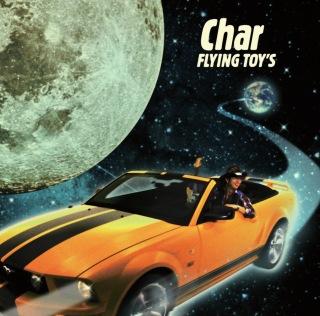 Flying Toy's -Instrumental Best-