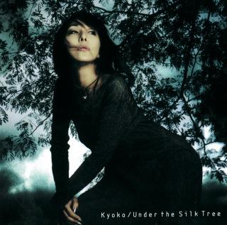 Under the Silk Tree