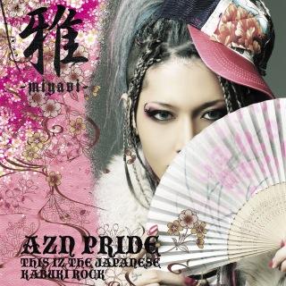 AZN PRIDE-THIS IZ THE JAPANESE KABUKI ROCK-