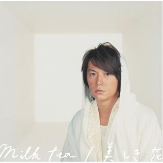 Milk Tea/Utsukushiki Hana