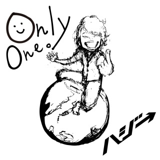 Only One.