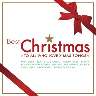Best Christmas - To All Who Love X'Mas Songs