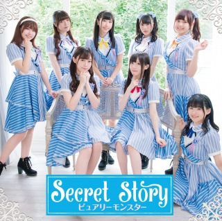 Secret Story(TVアニメ「俺が好きなのは妹だけど妹じゃない」OP)