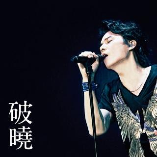 Akatsuki (Chinese Ver.)
