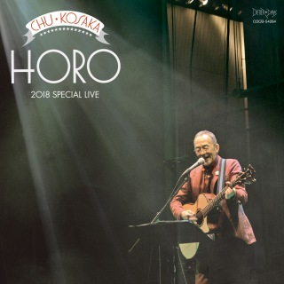 HORO 2018 SPECIAL LIVE