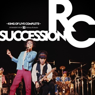 SUMMER TOUR '83 渋谷公会堂 ~KING OF LIVE COMPLETE~