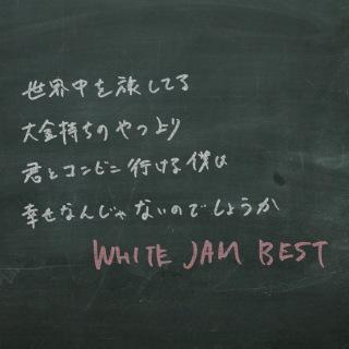 WHITE JAM BEST