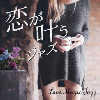 Love Magic Jazz