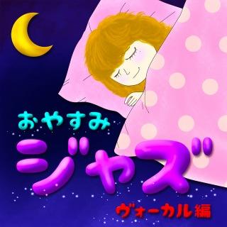 Good Night Jazz (Vocal Version)
