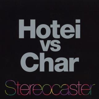 Stereocaster
